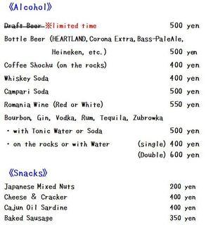 menu-eng2.jpg
