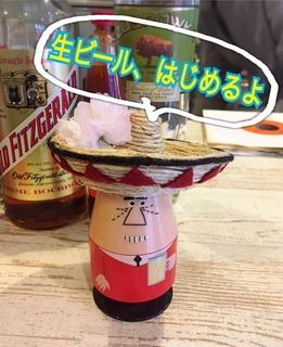 namatorisu.jpg